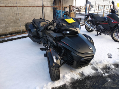 CAN-AM ATV SPYDER CANAM CAN AM Damaged