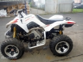 moto accidentee KYMCO ( QUAD ) MAXXER 400