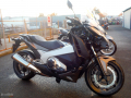 moto accidentee HONDA NC750D INTEGRA